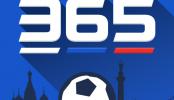 365Scores - результаты матчей Онлайн для Андроид скачать бесплатно