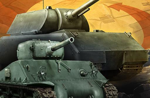 Armor Age: Tank Wars для Андроид скачать бесплатно