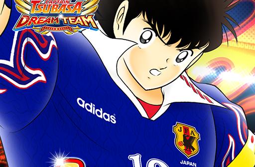 Captain Tsubasa: Dream Team для Андроид скачать бесплатно