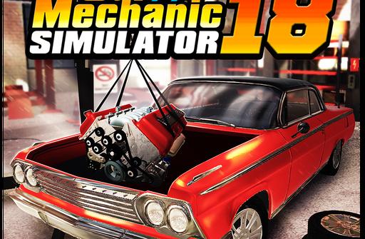 Car Mechanic Simulator 18 для Андроид скачать бесплатно