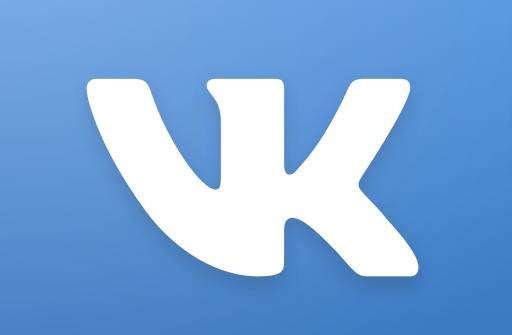 ВКонтакте — социальная сеть для Андроид скачать бесплатно