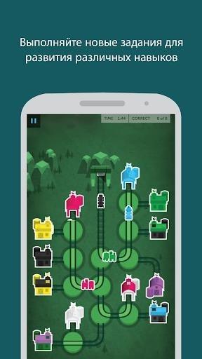 Lumosity — тренировка мозга для Android