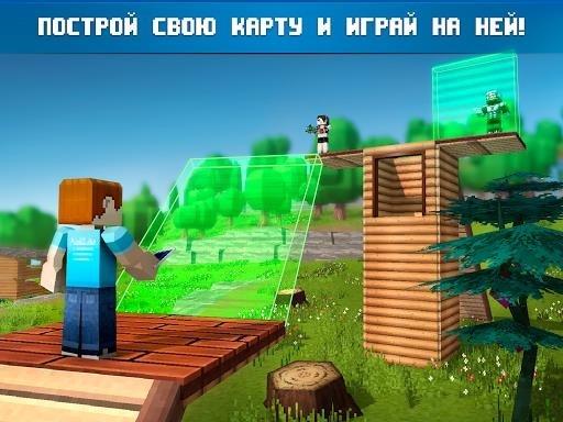 Скриншот Mad GunZ — online shooter для Андроид
