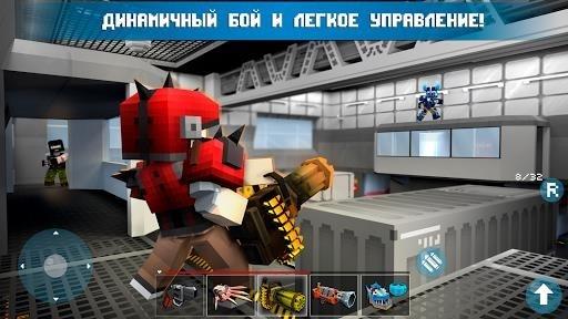 Mad GunZ — online shooter для Андроид