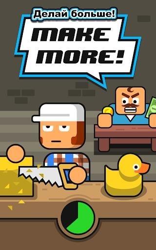 Make More! для Android