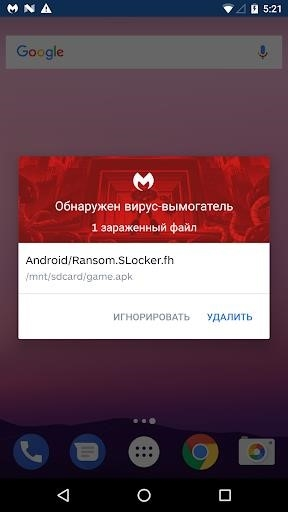 Скриншот Malwarebytes for Android Premium для Андроид