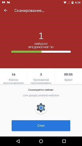 Malwarebytes for Android Premium для Андроид