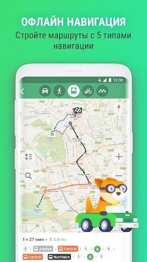 MAPS.ME — Оффлайн карты для Android