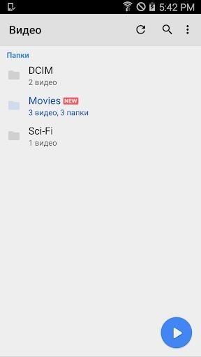 MX Player Pro для Android