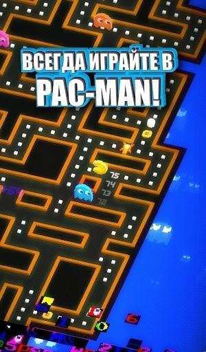 Приложение PAC-MAN для Андроид