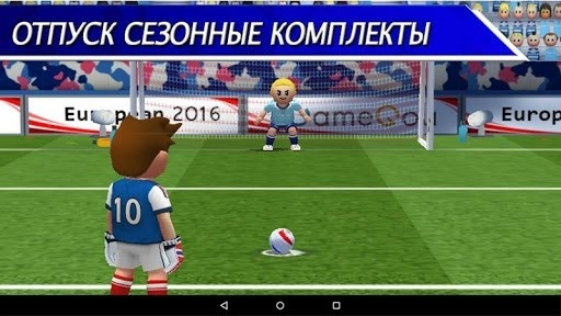 Приложение Perfect Kick для Андроид
