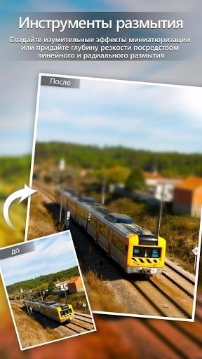 PhotoDirector-профессиональный фоторедактор для Android