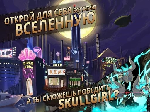 Скриншот Skullgirls для Андроид
