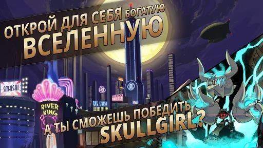 Приложение Skullgirls для Андроид