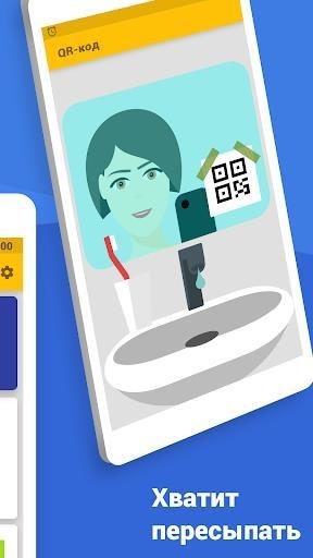 Скриншот Sleep as Android для Андроид