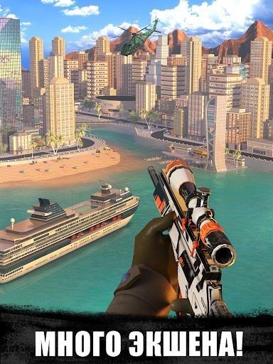 Sniper 3D для Андроид
