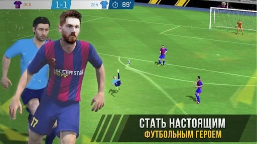 Приложение Soccer Star 2019 Top Leagues для Андроид