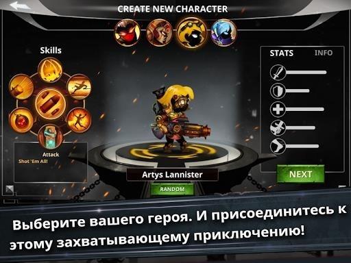 Приложение Stickman Legends для Андроид