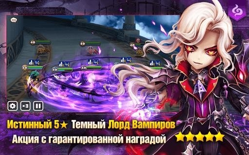 Summoners War для Android