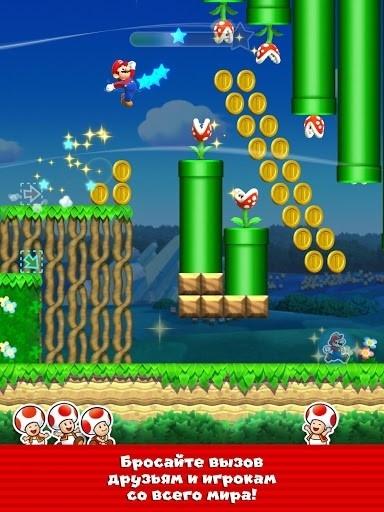 Super Mario Run для Андроид