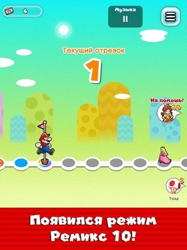 Приложение Super Mario Run для Андроид
