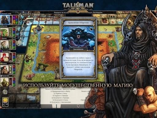 Скриншот Talisman: Digital Edition для Андроид