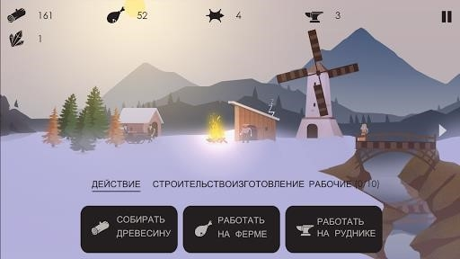 The Bonfire: Forsaken Lands для Android