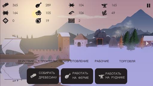 Приложение The Bonfire: Forsaken Lands для Андроид
