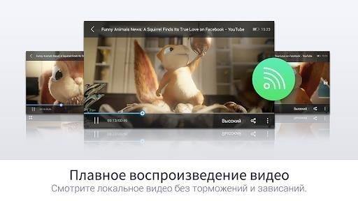 Скриншот UC Browser Mini для Андроид