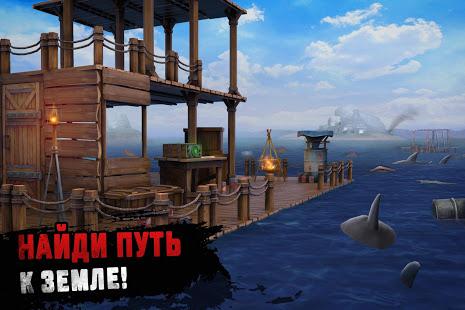 Скриншот Ocean Nomad: Выживание на плоту — Симулятор для Андроид