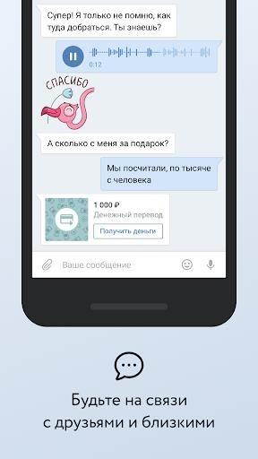 VMP — ВК Музыка для Android