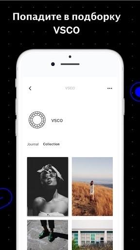 VSCO для Андроид