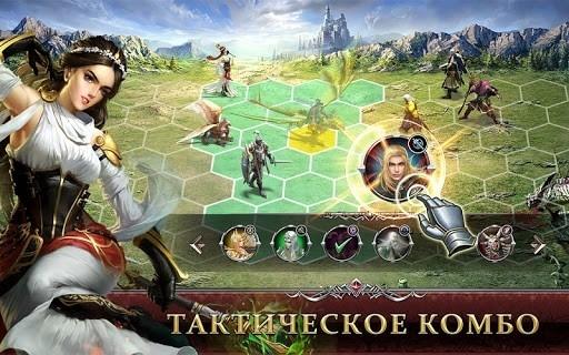 Скриншот War and Magic для Андроид