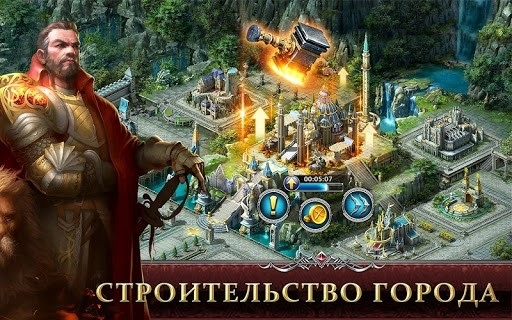 War and Magic для Android