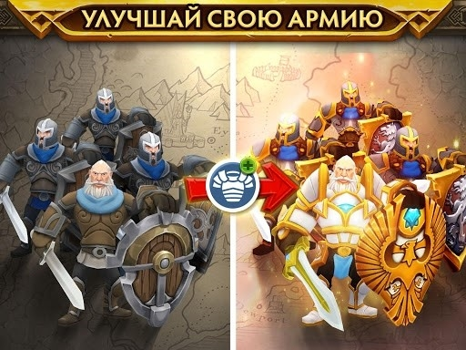 Warlords of Aternum для Android