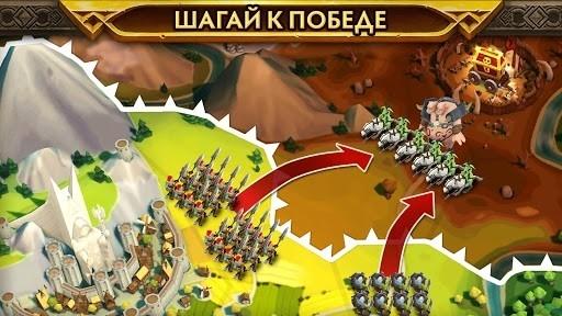 Приложение Warlords of Aternum для Андроид