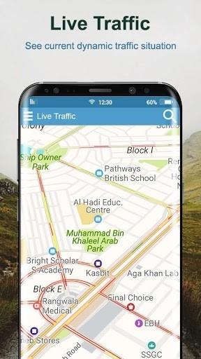 Скриншот Waze — GPS Навигатор, Карты и Пробки для Андроид