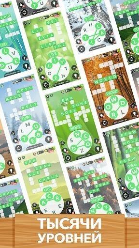 Word Life: игра-головоломка для Android