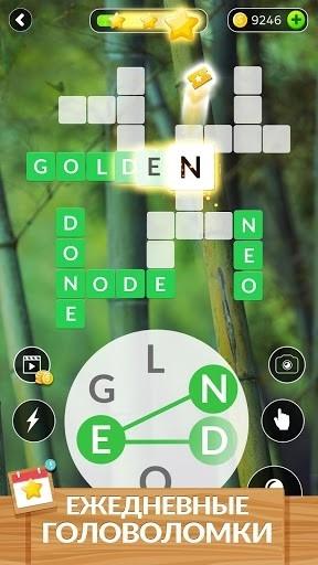 Приложение Word Life: игра-головоломка для Андроид