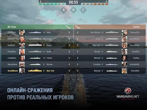 Приложение World of Warships Blitz: военно-морской MMO шутер для Андроид