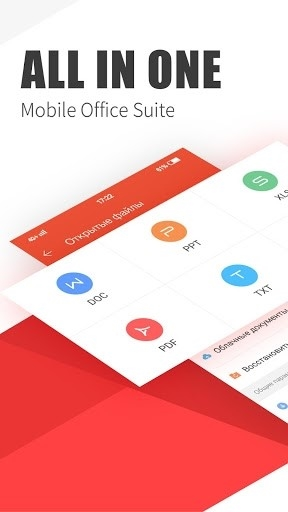 WPS Office для Android