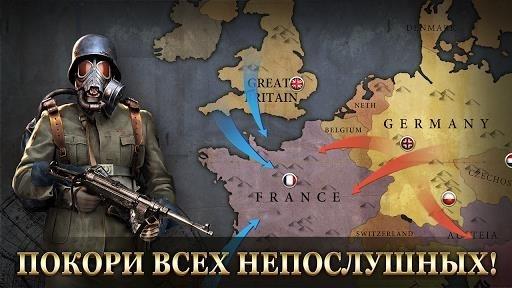 WW2: Strategy Commander Conquer Frontline для Андроид