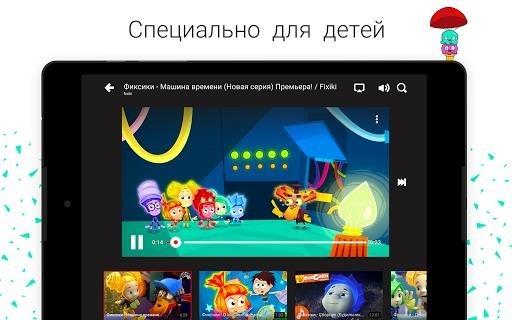 Скриншот YouTube Детям для Андроид
