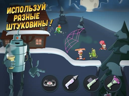Zombie Catch для Android