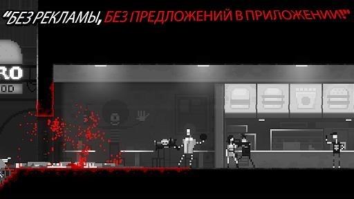 Скриншот Zombie Night Terror для Андроид