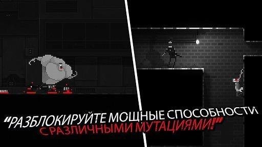 Zombie Night Terror для Android
