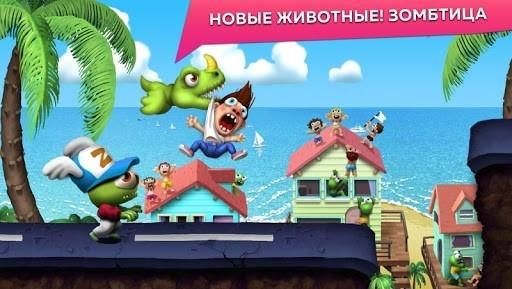 Скриншот Zombie Tsunami для Андроид