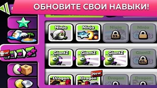 Скриншот ЗОМБИ ЦУНАМИ для Андроид