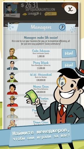 Приложение AdVenture Capitalist для Андроид