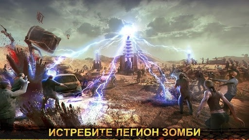 Age of Z для Android